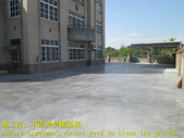 1644 Kindergarten-Sidewalk- Cement Floor Anti-slip:1644 Kindergarten-Sidewalk- Cement Floor Anti-slip Construction -Photo (5).JPG
