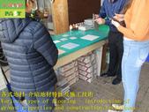 1792  防滑加盟店-止滑施工技術培訓與教育訓練 - 相片:1792  防滑加盟店-止滑施工技術培訓與教育訓練 - 相片 (4).JPG