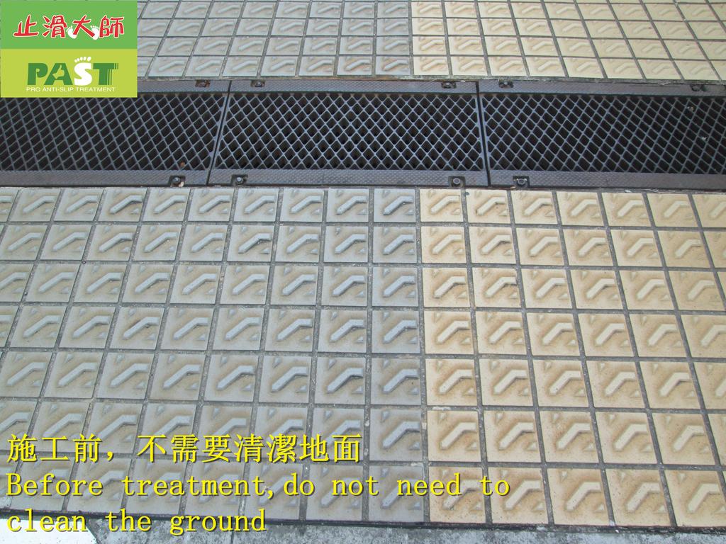 1819 工廠-地下室-車道-立體止滑磚止滑防滑施工工程 - 相片:1819 工廠-地下室-車道-立體止滑磚止滑防滑施工工程 - 相片 (1).JPG