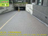1777 Community-Driveway-Three-dimensional Driveway:1777 Community-Driveway-Three-dimensional Driveway Brick Floor Anti-slip and Anti-slip Construction Project - Photo (3).JPG