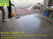 1792 Anti-slip franchise store-anti-slip construct:1792 Anti-slip franchise store-anti-slip construction technology training and education training - photo (54).JPG