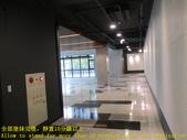 1502 Insurance company-office building-hall-polish:1502 Insurance company-office building-hall-polished quartz brick floor anti-skid construction project - photo (17).JPG