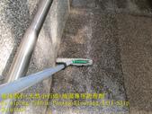 1512 School - Barrier-free Trail - Meteorite Groun:1512 School - Barrier-free Trail - Meteorite Ground Anti-skid Construction - Photo (12).JPG
