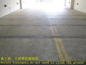 1568 社區-車道-抿石地面止滑防滑施工工程- 相片:1568 社區-車道-抿石地面止滑防滑施工工程- 相片 (6).JPG