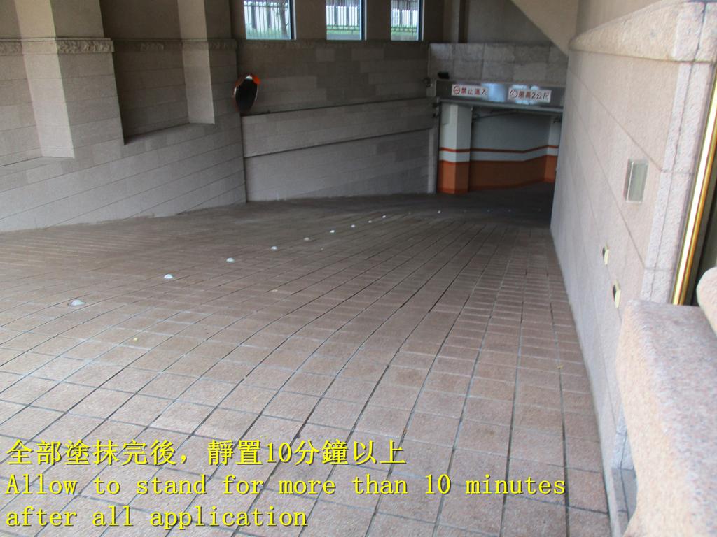 1619 社區-車道-花崗石地面止滑防滑施工工程 - 相片:1619 社區-車道-花崗石地面止滑防滑施工工程 - 相片 (8).JPG