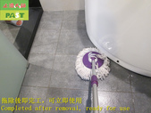 1658 Home-Bathroom-Toilet-Medium Hardness Tile Flo:1658 Home-Bathroom-Toilet-Medium Hardness Tile Floor Anti-slip and Anti-skid Construction Project-Photo (15).JPG