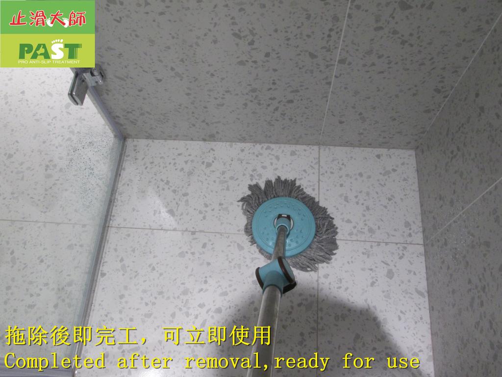 1820 住家-浴廁-人造石地面止滑防滑施工工程 - 相片:1820 住家-浴廁-人造石地面止滑防滑施工工程 - 相片 (25).JPG