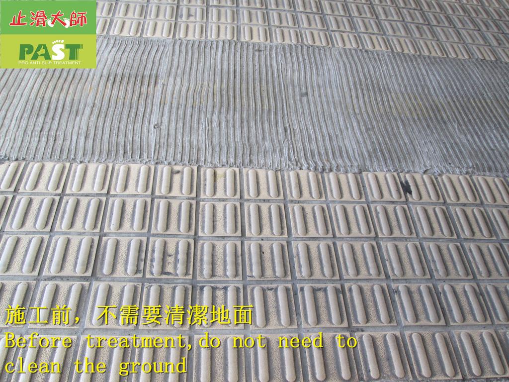 1850 社區-車道-止滑磚止滑防滑施工工程 - 相片:1850 社區-車道-止滑磚止滑防滑施工工程 - 相片 (4).JPG