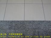 1561 Garage - Medium Hardness Tile - Meteorite Gro:1561 Garage - Medium Hardness Tile - Meteorite Ground Anti-Slip Construction - Photo (2).JPG