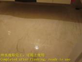 1598 住家-浴室-大理石地面止滑防滑施工工程 - 照片:1598 住家-浴室-大理石地面止滑防滑施工工程 - 照片 (11).JPG
