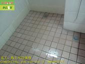 1740 醫院-病房-浴室-廁所-通體磚地面止滑防滑施工工程 - 相片:1740 醫院-病房-浴室-廁所-通體磚地面止滑防滑施工工程 - 相片 (14).JPG
