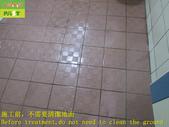 1664 住家-浴室-廁所-高硬度磁磚地面止滑防滑施工工程 - 相片:1664 住家-浴室-廁所-高硬度磁磚地面止滑防滑施工工程 - 相片 (1).JPG