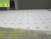 1829 社區-汽機車道-入口-仿岩板磁磚止滑防滑施工工程 - 相片:1829 社區-汽機車道-入口-仿岩板磁磚止滑防滑施工工程 - 相片 (7).JPG