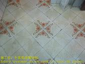 1498 住家-浴室-中硬度磁磚地面止滑防滑施工工程-照片:1498 住家-浴室-中硬度磁磚地面止滑防滑施工工程-照片 (5).JPG