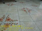 1498 Home-Bathroom-Medium-hardness tile floor anti:1498 Home-Bathroom-Medium-hardness tile floor anti-skid construction project - photo (19).JPG
