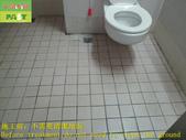 1740 醫院-病房-浴室-廁所-通體磚地面止滑防滑施工工程 - 相片:1740 醫院-病房-浴室-廁所-通體磚地面止滑防滑施工工程 - 相片 (17).JPG