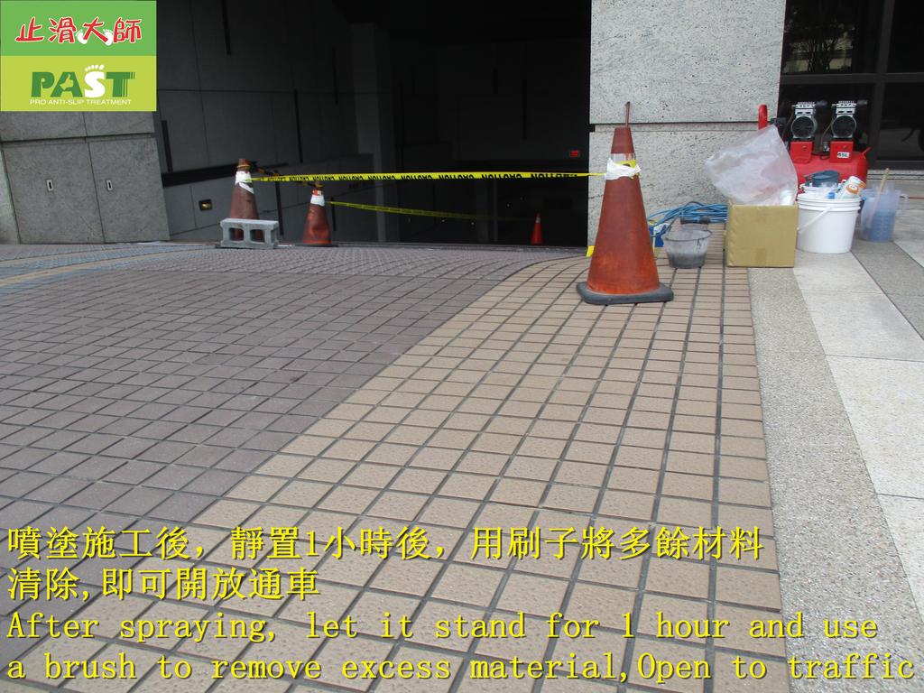 1776 社區-車道-截水溝蓋-陶瓷防滑塗料噴塗施工工程 - 相片:1776 社區-車道-截水溝蓋-陶瓷防滑塗料噴塗施工工程 - 相片 (15).JPG