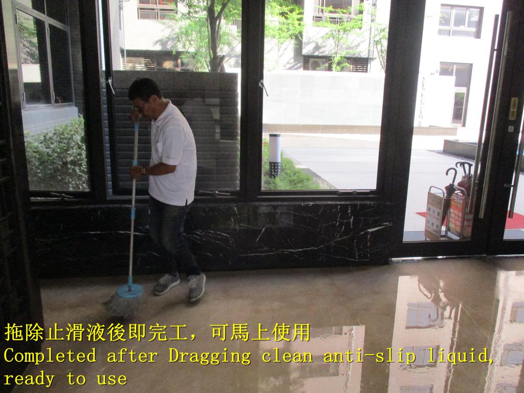 1620 社區-大廳-大理石地面止滑防滑施工工程 - 相片:1620 社區-大廳-大理石地面止滑防滑施工工程 - 相片 (19).JPG