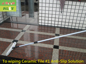 1111 Home - Arcade - Granite Tile Floor  Anti-Slip:1111 Home - Arcade - Granite Tile Floor Slip Treatment (5)