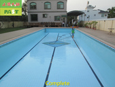 1123 Swimming Pool Aged Scale Remove Treatment - p:1123 Swimming Pool Aged Scale Remove Treatment (15).JPG