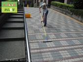 128-Community, Slope, Tile, Aisle, Stairs, Paving :18To wiping anti-slip liquid(SP2 Anti-Slip Liquid).jpg