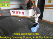 1175 Community-Lane-Ipomoea Ding-Pebble Paving-Rou:1175 Community-Lane-Ipomoea Ding-Pebble Paving-Rough Granite Floor Anti-Slip Treatment (9).JPG