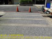 1499 Community - Driveway - Meteorite Ground Anti-:1499 Community - Driveway - Meteorite Ground Anti-Slip Construction - Photo (3).JPG