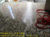1606 住家-騎樓-拼貼花崗石地面止滑防滑施工工程 - 照片:1606 住家-騎樓-拼貼花崗石地面止滑防滑施工工程 - 照片 (20).JPG