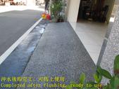 1561 車庫-中硬度磁磚-抿石地面止滑防滑施工工程 - 照片:1561 車庫-中硬度磁磚-抿石地面止滑防滑施工工程 - 照片 (15).JPG