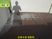 1053 住宅頂樓磁磚地面白華水垢清除施工工程 - 相片:1053 住宅頂樓磁磚地面白華水垢清除施工工程 - 相片 (6).JPG