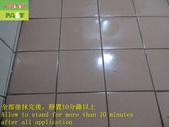 1663 Home-Bathroom-Anti-slip and anti-slip constru:1663 Home-Bathroom-Anti-slip and anti-slip construction of through-brick floor - Photo (17).JPG