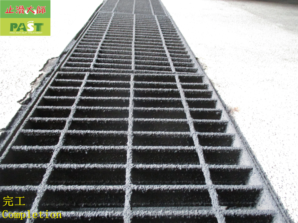 1710 Community-Driveway-Metal Ditch Cover-Ceramic :1710 Community-Driveway-Metal Ditch Cover-Ceramic Non-slip Coating Construction Project - Photo (20).JPG