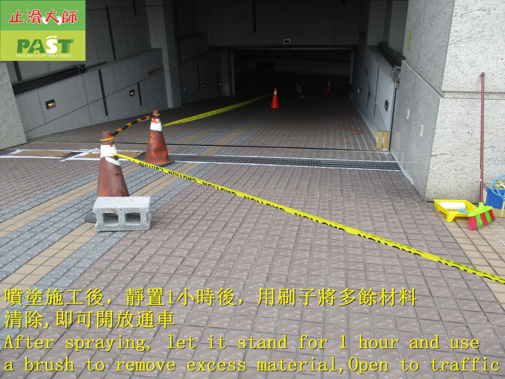 1776 Company building-Roadway-Water groove lid-Cer:1776 Company building-Roadway-Water groove lid-Ceramic anti-slip paint spray coating process - photo (16).JPG