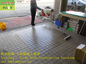 1792 Anti-slip franchise store-anti-slip construct:1792 Anti-slip franchise store-anti-slip construction technology training and education training - photo (51).JPG