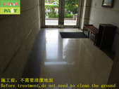 1839 Community-Hall-Passage-Mirror Polished Brick :1839 Community-Hall-Passage-Mirror Polished Brick Anti-slip and Anti-slip Construction Project - Photo (6).JPG