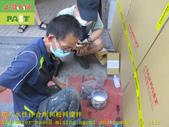 1862 Ceramic non-slip material spraying-technical :1862 Ceramic non-slip material spraying-technical training and education training - photo (13).JPG