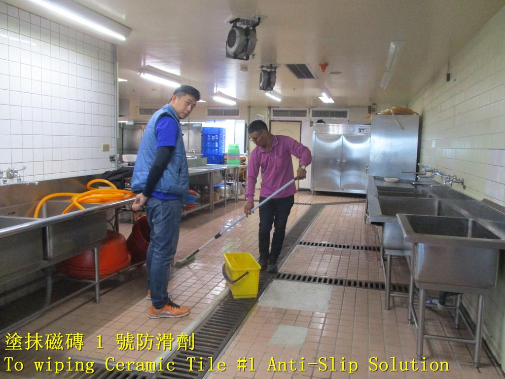 1451 Bank-Employee Restaurant-Quartz Brick Floor A:1451 銀行-員工餐廳-石英磚地面止滑防滑施工工程 - 相片 (13).JPG