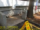 1512 School - Barrier-free Trail - Meteorite Groun:1512 School - Barrier-free Trail - Meteorite Ground Anti-skid Construction - Photo (2).JPG