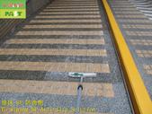 1738 大樓-機車道-止滑磚-抿石止滑防滑施工工程 - 相片:1738 大樓-機車道-止滑磚-抿石止滑防滑施工工程 - 相片 (14).JPG