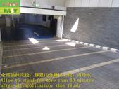 1794 公寓大廈-社區-車道-二丁掛止滑防滑施工工程 - 相片:1794 公寓大廈-社區-車道-二丁掛止滑防滑施工工程 - 相片 (17).JPG