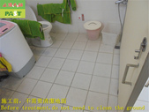 1801 Childcare Center-Toilet-Baby Bathing Area-Med:1801 Childcare Center-Toilet-Baby Bathing Area-Medium Hardness Tile and Anti-slip Construction Project - Photo (2).JPG