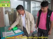 1124 Franchise Floor Anti-Slip Construction Techni:1124 Franchise Floor Anti-Slip Construction Technical Training (17).JPG