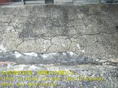 1526 Outdoor meteorite slope anti-skid constructio:1526 Outdoor meteorite slope anti-skid construction project (8).jpg