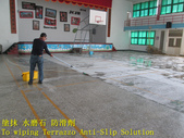 1643 School-Auditorium-Terrazzo Floor Anti-Slip Co:1643 School-Auditorium-Terrazzo Floor Anti-Slip Construction-Photo (9).JPG