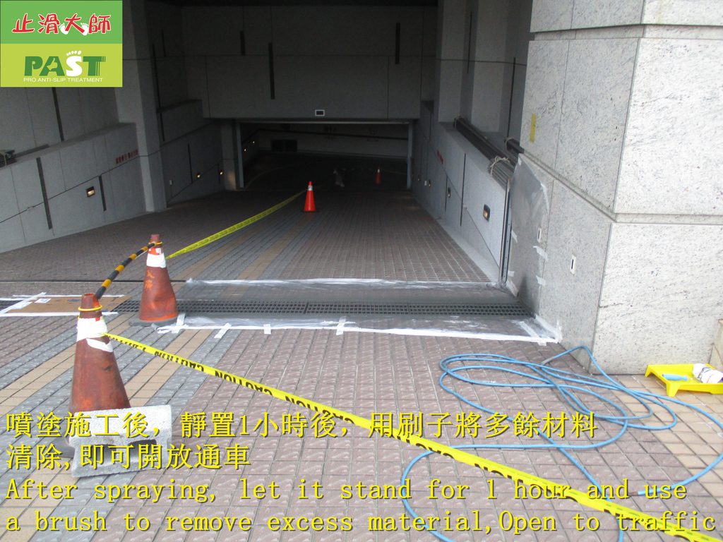 1776 Company building-Roadway-Water groove lid-Cer:1776 Company building-Roadway-Water groove lid-Ceramic anti-slip paint spray coating process - photo (20).JPG