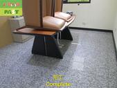1178 公司-大廳-會議室-花崗石地面防滑施工工程 - 相片:1178 公司-大廳-會議室-花崗石地面防滑施工工程 (41).JPG