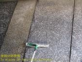 1499 Community - Driveway - Meteorite Ground Anti-:1499 Community - Driveway - Meteorite Ground Anti-Slip Construction - Photo (11).JPG