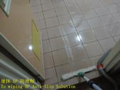 1604 Home - Bathroom - High Hardness Tile Floor An:1604 Home - Bathroom - High Hardness Tile Floor Anti-Slip Construction - Photo (8).JPG