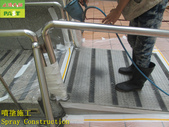 1799 Office-Plate-Non-slip Spraying - Photo:1799 Government -Outdoor-Ramp-Iron Plate Ceramic Non-slip Paint Spraying Construction Project - Photo (13).JPG
