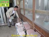 1124 Franchise Floor Anti-Slip Construction Techni:1124 Franchise Floor Anti-Slip Construction Technical Training (11).JPG
